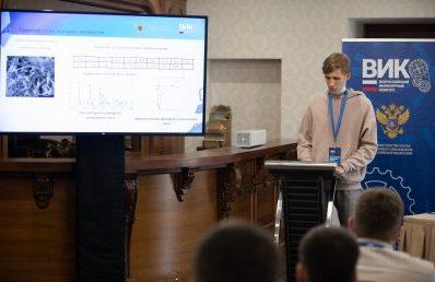 ИЮН 02 Победители Всероссийского инженерного конкурса получат поддержку от высокотехнологичных компаний