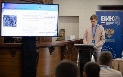 Победители Всероссийского инженерного конкурса получат поддержку от высокотехнологичных компаний