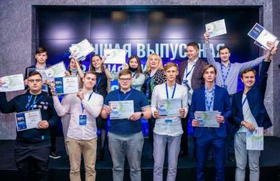 Определены победители Всероссийского инженерного конкурса