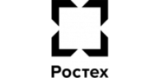 Госкорпорация РОСТЕХ