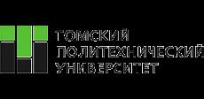Федерального государственного автономного образовательного учреждения высшего образования «Национальный исследовательский Томский политехнический университет»